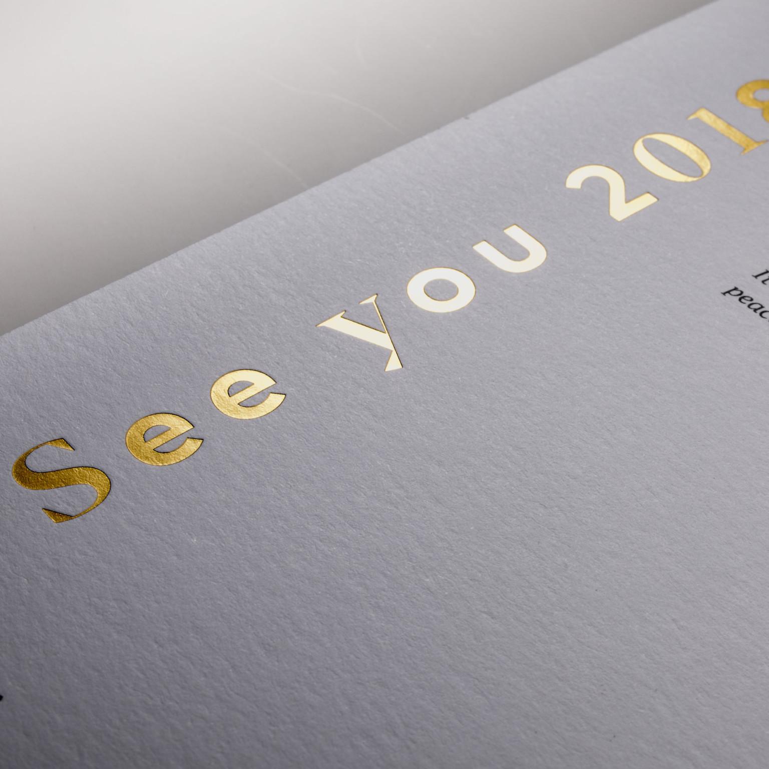 Neujahrskarte mit goldender Heißfolie, sehr haptisches Erlebnis
